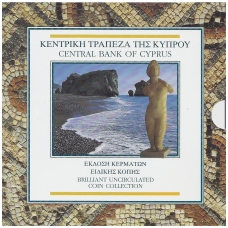 KIPRAS 1994 m. OFICIALUS BANKO RINKINYS