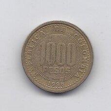 KOLUMBIJA 1000 PESOS 1996 KM # 288 VF