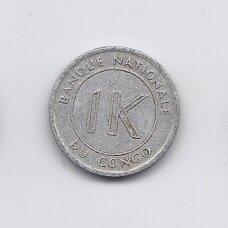 KONGAS 1 LIKUTA 1967 KM # 8 VF