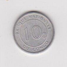 KONGAS 10 SENTI 1967 KM # 7 AU