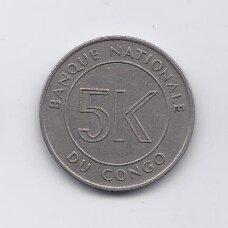 KONGAS 5 MAKUTA 1967 KM # 9 VF