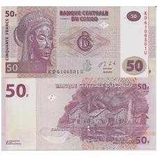 KONGAS 50 FRANCS 2013 P # 97 UNC