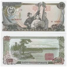 KORĖJA ( ŠIAURĖS ) 50 WON 1978 P # 21c UNC