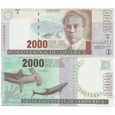 KOSTA RIKA 2000 COLONES 2005 P # 265e UNC