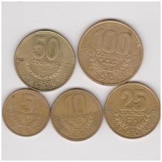 Kosta Rika 5 monetų rinkinukas 1995 - 1997 m. KM # 227-231