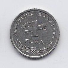 KROATIJA 1 KUNA 2005 KM # 9.1 VF