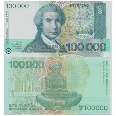 KROATIJA 100000 DINARA 1993 P # 27a UNC