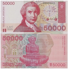 KROATIJA 50000 DINARA 1993 P # 26a UNC