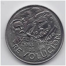 1 PESO 1989 KM # 254 UNC