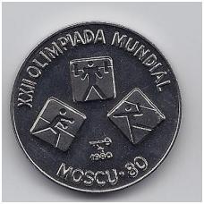 1 PESO 1980 KM # 192 UNC