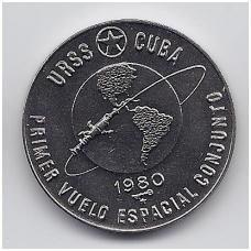 1 PESO 1980 KM # 194 UNC
