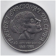 KUBA 1 PESO 1988 KM # 276 UNC