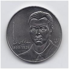 KUBA 1 PESO 1993 KM # 429 UNC
