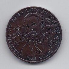 KUBA 1 PESO 1995 KM # 519 UNC