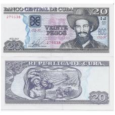 KUBA 20 PESOS 2015 P # 122 AU