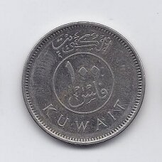 KUVEITAS 100 FILS 2007 KM # 14 XF