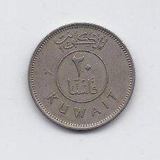 KUVEITAS 20 FILS 1971 KM # 12 VF