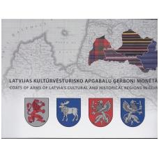 LATVIJA OFICIALUS KORTELIŲ RINKINYS ( tiražas 2000 vnt.)