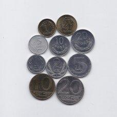 LENKIJA 1972 - 2007 m. 10 monetų rinkinukas