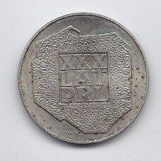 POLAND 200 ZLOTYCH 1974 Y # 72 XF PEOPLE'S REPUBLIC