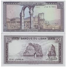 LIBANAS 10 LIVRES 1986 P # 63f UNC