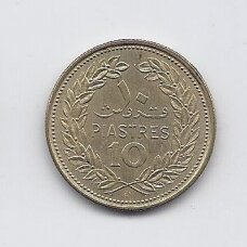 LIBANAS 10 PIASTRES 1972 KM # 26 VF