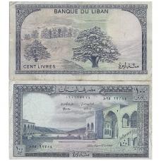 LIBANAS 100 LIVRES 1977 P # 66b F
