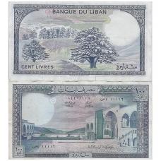 LIBANAS 100 LIVRES 1983 P # 66c F/VF
