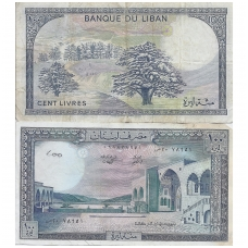 LIBANAS 100 LIVRES 1985 P # 66c F