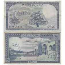 LIBANAS 100 LIVRES 1974 P # 66b F