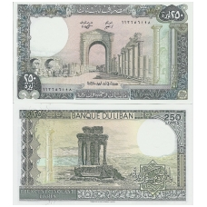 LIBANAS 250 LIVRES 1987 P # 67e UNC