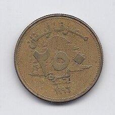 LIBANAS 250 LIVRES 1996 KM # 36 VF