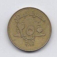 LIBANAS 250 LIVRES 2012 KM # 36 VF