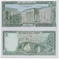 LIBANAS 5 LIVRES 1986 P # 62d UNC