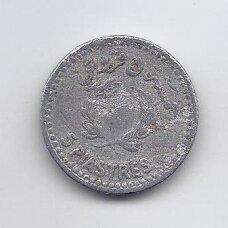 LIBANAS 5 PIASTRES 1954 KM # 18 F