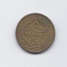 LIBANAS 5 PIASTRES 1970 KM # 25.1 VF