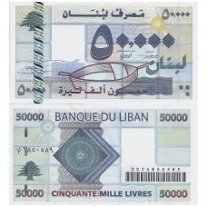 LIBANAS 50 000 LIVRES 2004 P # 88 UNC