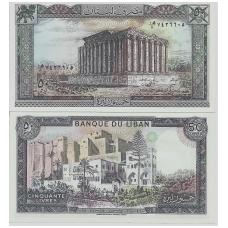 LIBANAS 50 LIVRES 1988 P # 65d UNC