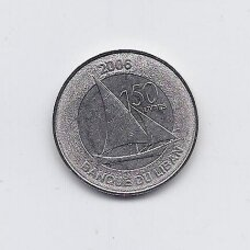 LIBANAS 50 LIVRES 2006 KM # 37a UNC