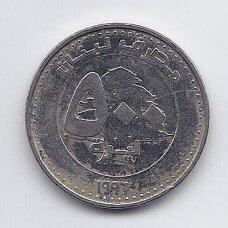 LIBANAS 500 LIVRES 1996 KM # 39 VF/XF