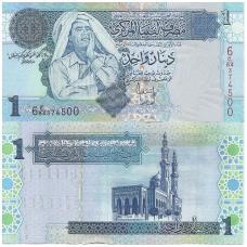 LIBIJA 1 DINAR 2004 P # 68b AU