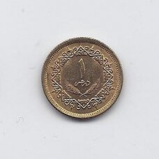 LIBIJA 1 DIRHAM 1975 KM # 12 AU