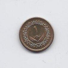 LIBIJA 1 DIRHAM 1979 KM # 18 AU
