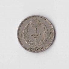 LIBIJA 1 PIASTRES 1952 KM # 4 VF