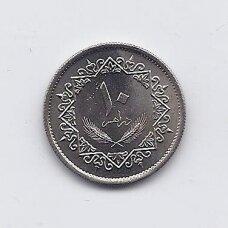 LIBIJA 10 DIRHAMS 1975 KM # 14 AU