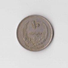 LIBIJA 10 MILLIEMES 1965 KM # 8 VF