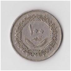 LIBIJA 100 DIRHAMS 1975 KM # 17 VF