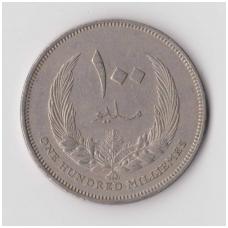 LIBIJA 100 MILLIEMES 1965 KM # 11 VF
