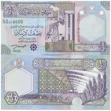LIBIJA 1/2 DINAR 2002 P # 63 AU