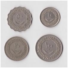 LIBIJA 1975 m. 4 monetų komplektas